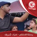 Rehlet Al Ahlam/Murad Shareef