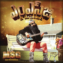 MSG: The Messenger (Telugu) [Original Motion Picture Soundtrack]/Saint Gurmeet Ram Rahim Singh Ji Insan