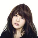 Yi Wu Suo Ju/Princess Ai Tai