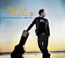 Vastarannan laulut/Jukka Takalo