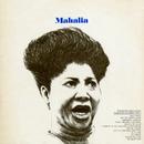 Mahalia Sings/Mahalia Jackson
