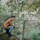 Bie Lai Wu Yang/Jason Chan