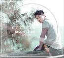Escape/Jason Chan