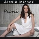 Pioni/Alexia Michail