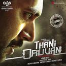 Thani Oruvan (Original Motion Picture Soundtrack)/Hiphop Tamizha