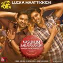 "Lucka Maattikkichi (From ""Vasuvum Saravananum Onna Padichavanga"")/D. Imman, Dholak Gana Jagan, Senthildass & Palaniammal"