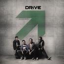 Essence of Life/Drive
