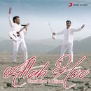 Allah Hoo/Kamal Khan & Diljaan