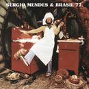 Sérgio Mendes & Brasil 77/Sérgio Mendes