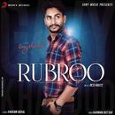 Rubroo/Gavy Kharoud