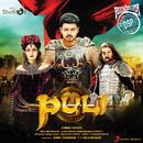 Puli (Telugu) [Original Motion Picture Soundtrack]/Devi Sri Prasad