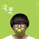 Homeboy/Qi Li