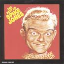 Best Of/Spike Jones