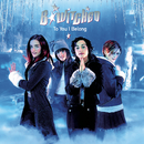 To You I Belong/B*Witched