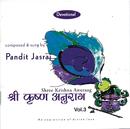 Shri Krishna Anurag, Vol. 3/Pt. Jasraj