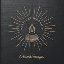 Church Songs/Vertical Church Band
