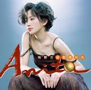 Chong Qian Ming Yue Gaung/Anita Mui