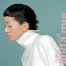 Anita Mui 1999: Mei Hwa Shou/Anita Mui