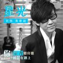 Xing Guang/Wei Liu
