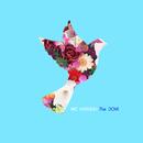 The Dove/MC Hansai