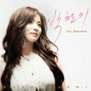 Amomos/Park Chan Mi