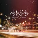 Bliss Christmas/Kim Hee Rak