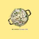 Drumstick Love feat.Romantic Melody Chobi/MC Hansai