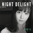 One More Time/N.D. (Night Delight)