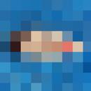 Complètement Fou (Remixes)/Yelle
