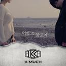 Feels Like Today/Jang Jung Eun