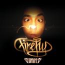 Firefly/SonaOne