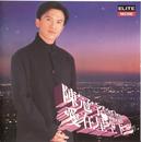 Love for Piano 9/Eric Chen