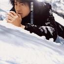 Snow in May/Chris Yu