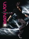 Van Ness In Between New Songs & Greatest Hits/Vanness Wu