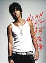 Alan Kuo Debut Album/Alan Kuo