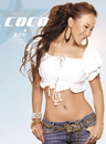 Just Want You/CoCo Lee