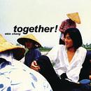 Together/Ekin Cheng