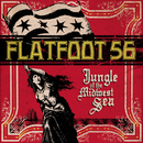 Jungle of the Midwest Sea/Flatfoot 56