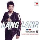 Gran Turismo 5 (Original Game Soundtrack)/Lang Lang