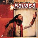 Kailasa/Kailasa