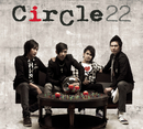 Circle 22/Circle 22