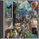 Carnaval/Wynton Marsalis, Donald Hunsberger, Eastman Wind Ensemble