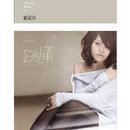 Tone/Princess Ai Tai