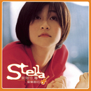Waiting/Stella Huang