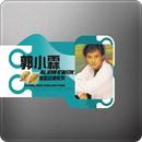Steel Box Collection - Alvin Kwok/Alvin Kwok