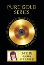 Pure Gold Series - Samantha Lam Best Hits/Samantha Lam