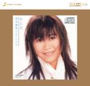 Samantha Lam Best Hits/Samantha Lam