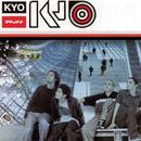 Kyo/Kyo