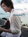 A-Yi's Love Song Space - More Than Love/A-Yi Chiu