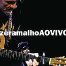 Zé Ramalho Ao Vivo 2005/Zé Ramalho